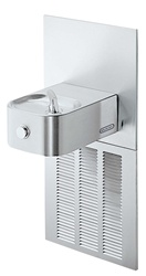 Elkay ERFPM8K No Lead Single Station Soft Sides® Water Cooler Wall Mount – Barrier-Free Access