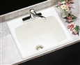 Mustee 10C Utility Sink Adds the convenience of a utility sink in virtually any room in your home.