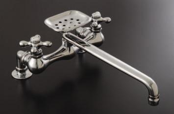 Strom Plumbing P0825c Bridge Style Kitchen Faucet With