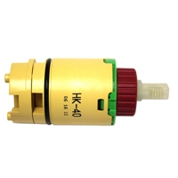 Rohl 10715 Rohl Cartridge Only For R2012d And R2014d
